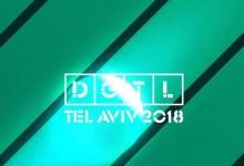 Photo of פסטיבל DGTL  חוזר שנית