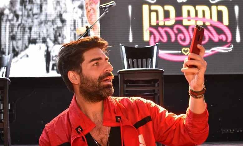 רותם כהן. צילום יובל אראל