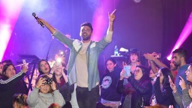 Photo of המסיבה של חן אהרוני