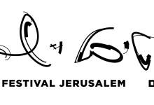Photo of פסטיבל ישראל 2019 יוצא לדרך