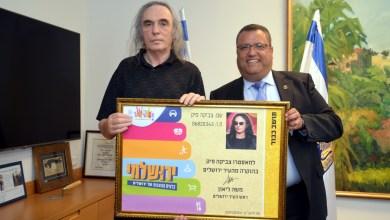 Photo of פסטיבל חוצות היוצר נפתח בהענקת אות תושב כבוד ירושלים לצביקה פיק