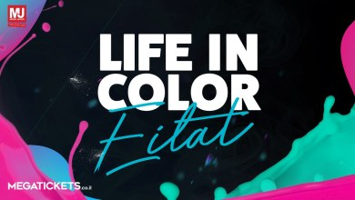 Life In Color Eilat 2019