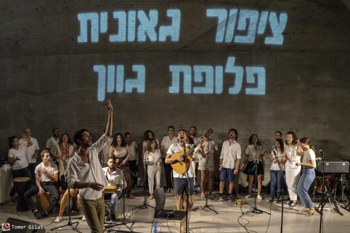 גון בן ארי ומקהלת זולת במוזיאון תל אביב. צילום: תומר גילת