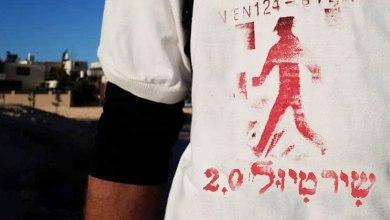 Photo of שיר טיול 2.0 – אלבום מחווה לאביתר בנאי, הצצה ראשונה