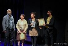 Photo of חגיגה לארז ביטון, שירים ופרסים