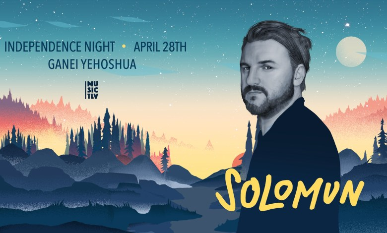 Solomun at Independence Night 28.4