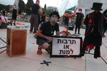 מחאת אמני הרחוב בכיכר הבימה. צילום: מוטי קמחי