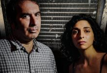 Photo of רם אוריון עם זיו בראשי- אין אותי