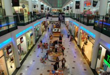 מרכז קניות בחיפה, תצלום להמחשה. קרדיט Zvi Roger - Haifa Municipality - The Spokesperson CC BY 3.0