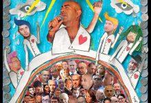 Photo of ברק כהן – צליל מיתר נגד המשטר