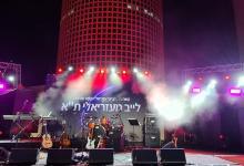 "Photo of הופעות בשידור ישיר ""זאפה לייב"" מגג עזריאלי בתל אביב"