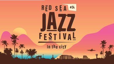 Photo of פסטיבל הג'אז באילת יתקיים במתכונת חורף 2021