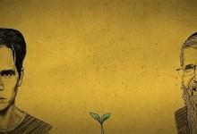 אביב גפן אברהם פריד בצורת