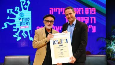 """אהוד בנאי וראש עיריית ראשל""""צ. צילום :לירון מולדובן"""