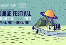 פסטיבל בורג' פותח את עונת הפסטיבלים
