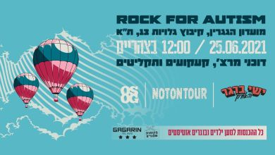 Rock For Autism ✱ 25.6.21 ✱ Gagarin
