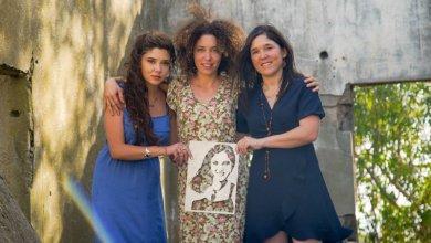מכיל סלה ואחיותיה, אלבום משפחתי