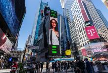 מארינה מקסימיליאן בכיכר טיימס. באדיבות עופר מנחם תקשורת ויחסי ציבור