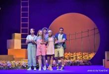 הכבש השישה עשר בתיאטרון הבימה. צילום יובל אראל
