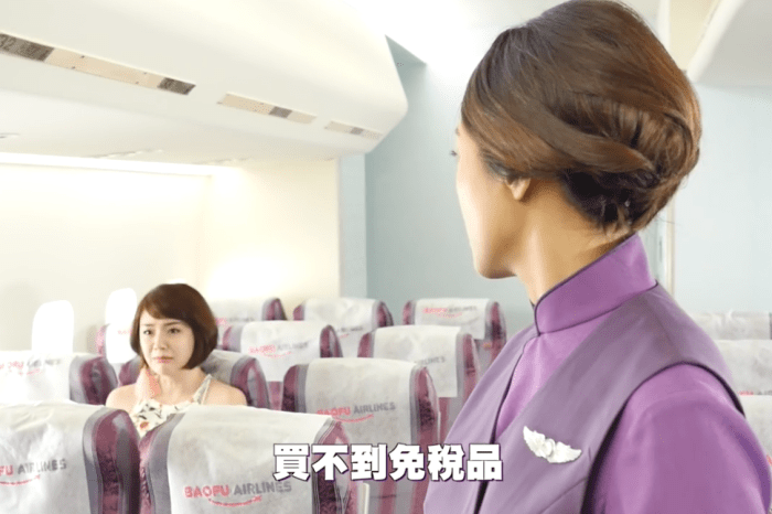 #055 [空姐日誌] 關於預告好客人篇