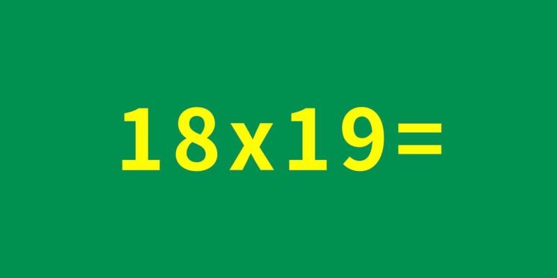 #307 [魚導日常] 印度式乘法口訣