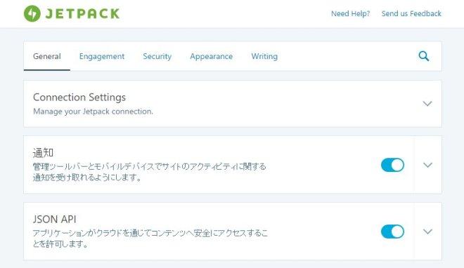 Jetpackの設定メニュー(Generalタブ)