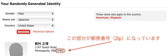 アメリカの架空の住所を作ることができます