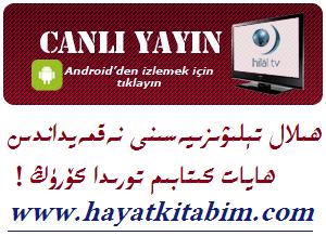 HilalTV_Canliyayin