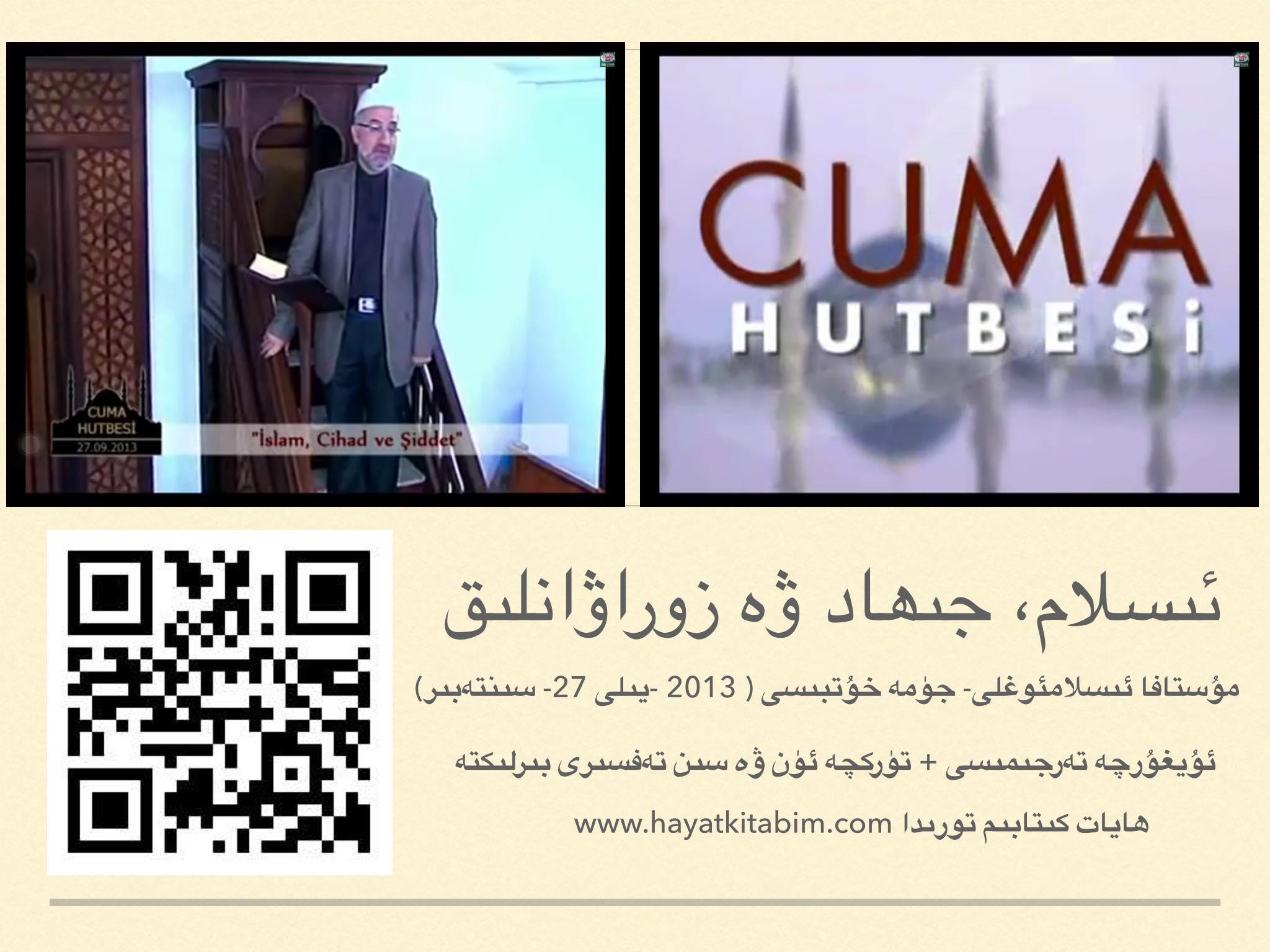 islam Cihad ve Şiddet Uygurca Tercümesi ve Türkçe MP3 MP4
