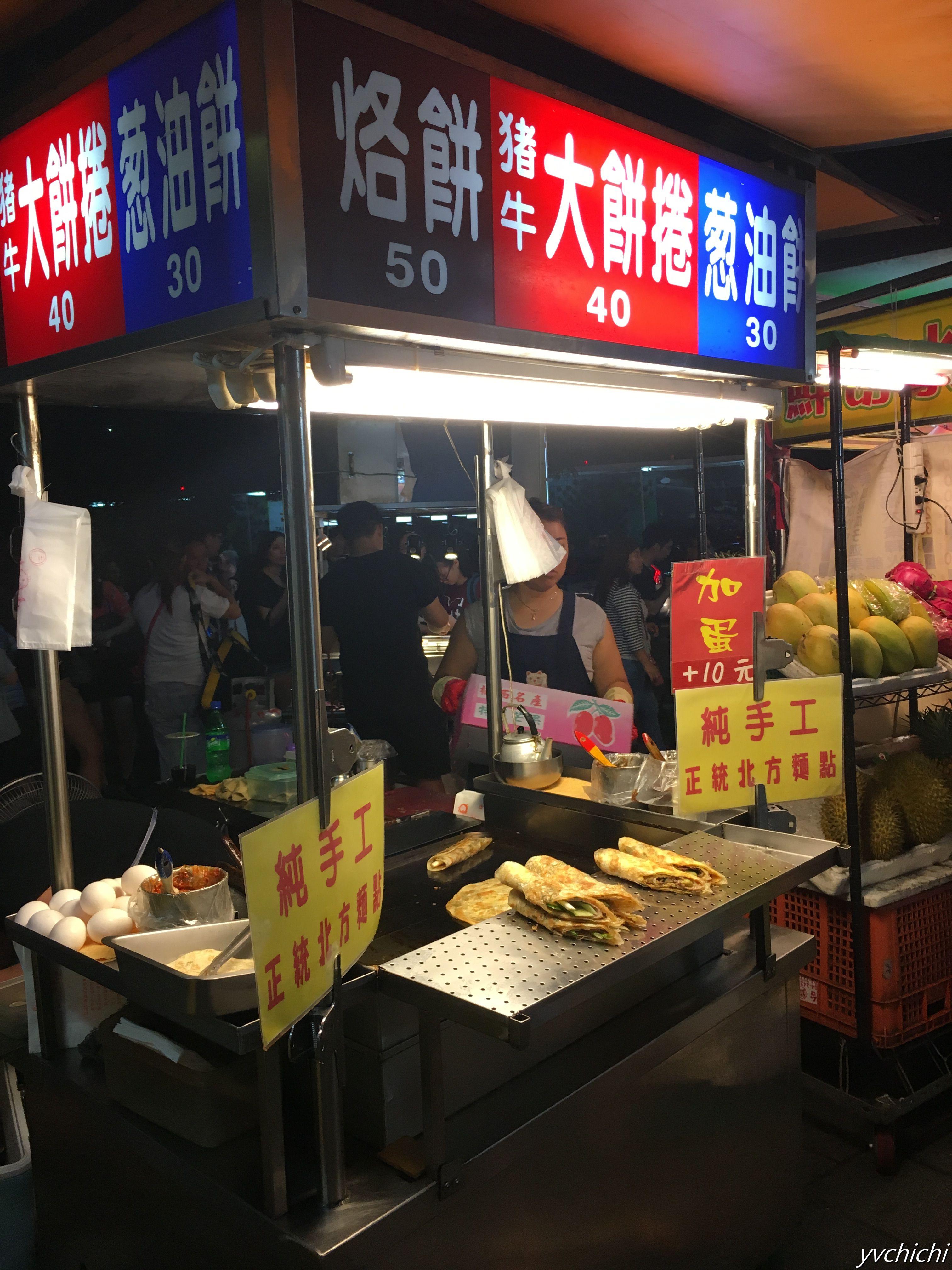 【士林夜市令人驚豔的小吃】牛肉捲餅~牛大餅捲~我最愛吃好吃的牛肉捲餅 – 琦寓記