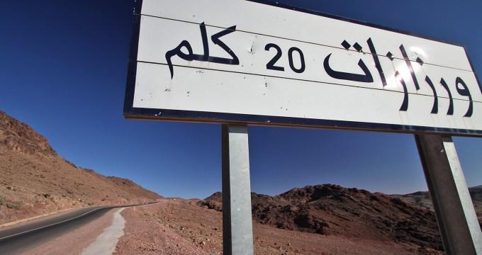route Marokko rondreis kiezen