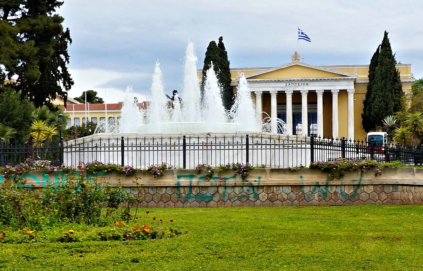 Athens, Greece. Hellenic Parliament hiding behind the fountain.