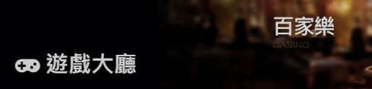御皇永興利娛樂城--永興利,皇驛,娛樂城,永興利娛樂城,皇驛娛樂城,贏家,線上 - 御皇永興利娛樂城--首頁