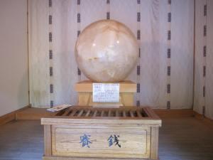 日本一大きい水晶玉