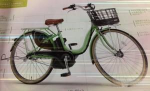 電動自転車ヤマハPAS