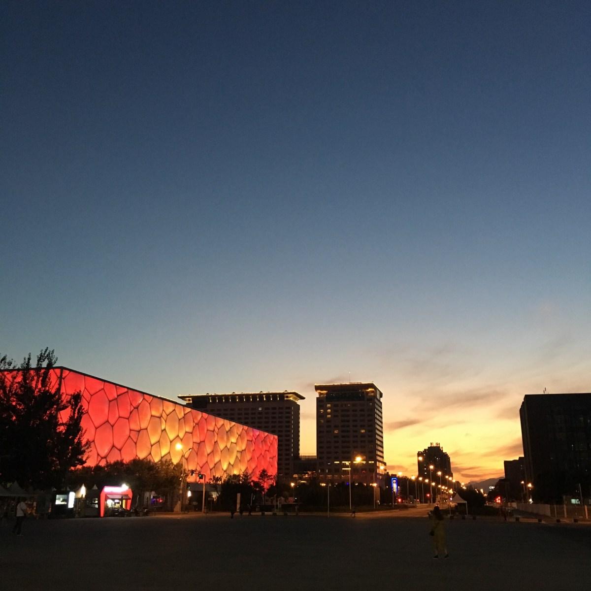 #BeijingDays 十月十四日 – FAN GE 繁閣