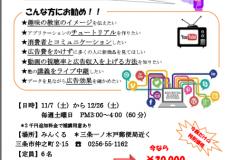 youtube handouts 092415