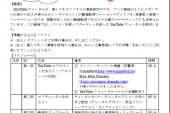 youtube resume 092415