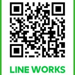 (日本語) LINE WORKS