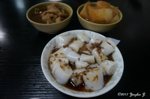 Rice noodles with turnips and cow's organs