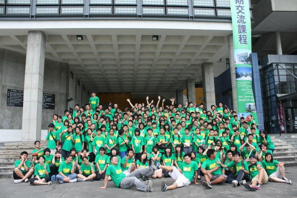 2017元智青少年美語夏令營