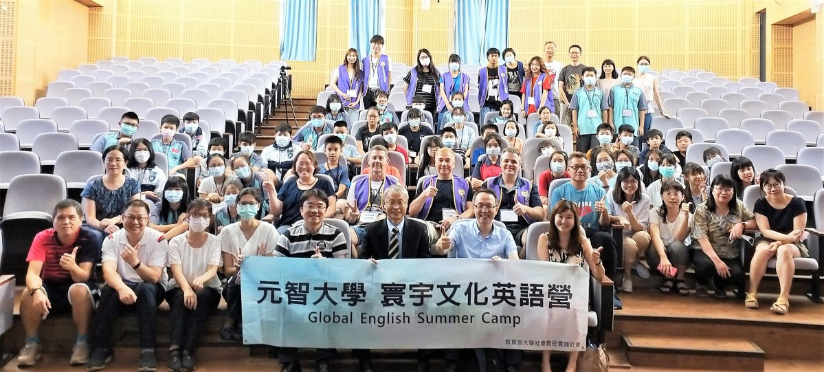 YZU initiates English camp with interesting and varied programs 元智文化英語營  結合英語、烹飪、美術、文化 包羅萬象