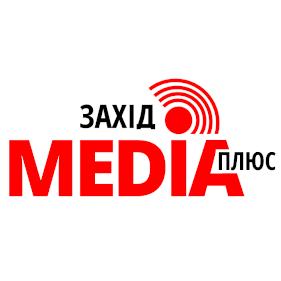 Захід медіа плюс