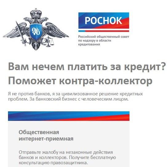 http://z.iticn.ru/rosnok-pomozhet-vam/