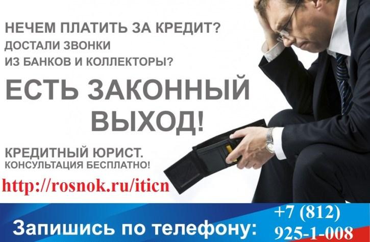 http://z.iticn.ru/nechem-platit-za-kredit/