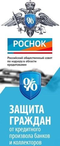 http://z.iticn.ru/otzyvy/