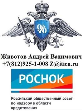 http://z.iticn.ru/26-marta-2016-goda-regionalnaya-vstrecha-rosnok/