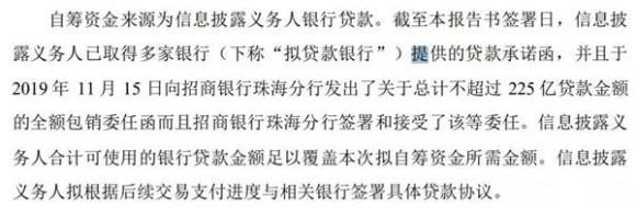 """張磊狂砸417億買下格力大股東 董明珠們也笑了 將收到140億""""大紅包""""?"""