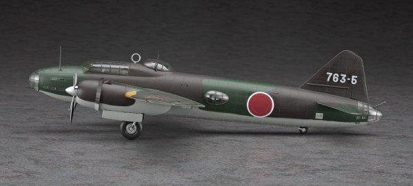 G4M1 set land attack aircraft 11 inch Mitsubishi witch of