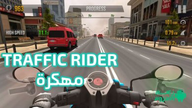 تحميل لعبة traffic rider مهكرة 2021 للأندرويد